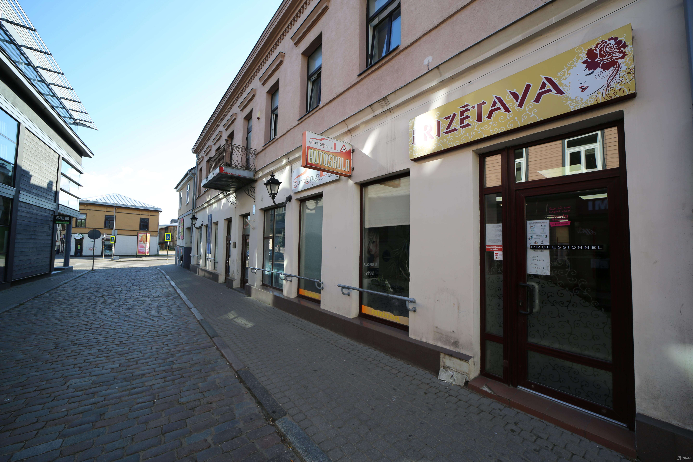 Zivju iela 14